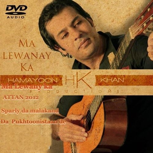 Hamayoon Khan Atan - YouTube