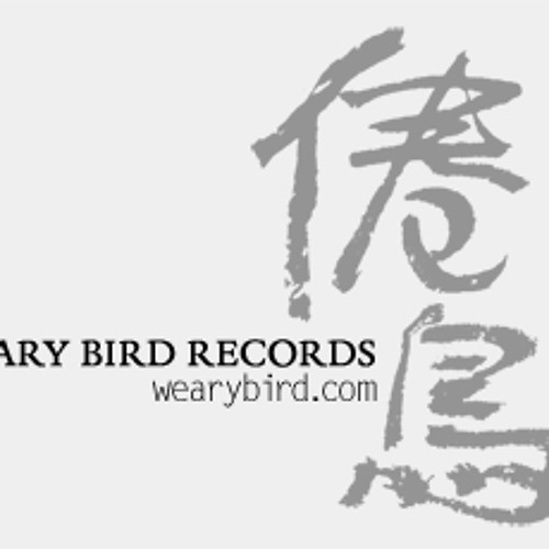 Weary Bird Records's avatar
