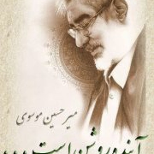 Hajir Attari's avatar