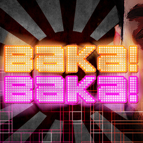 Baka!'s avatar
