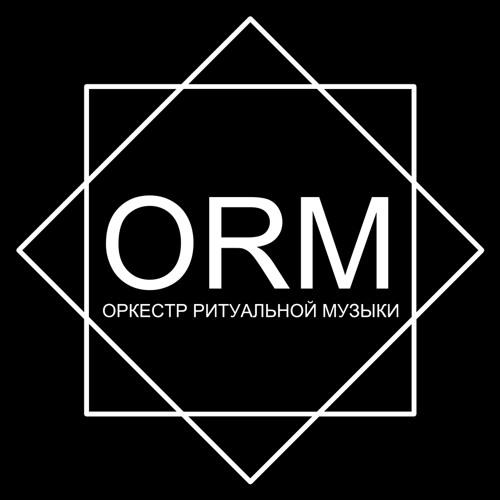Оркестр Ритуальной Музыки's avatar