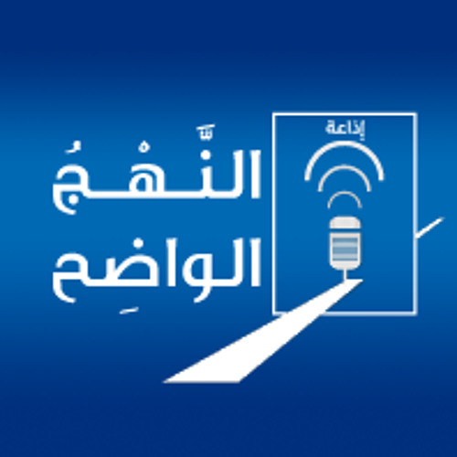 radio.annahj.com's avatar