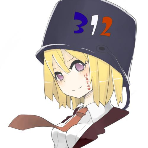 Harukaede's avatar