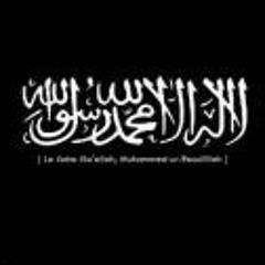 ياسر - كل الطعام كان حِلاً - سورة آل عمران - رمضان