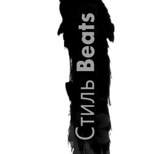 Stil'beats's avatar