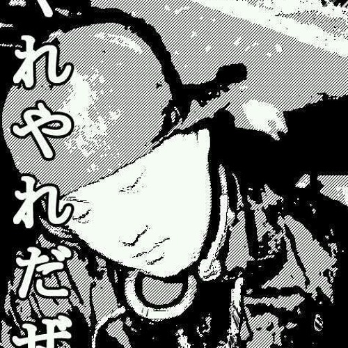 DJ Philharmonic's avatar