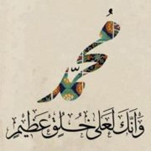 Noor Addin's avatar