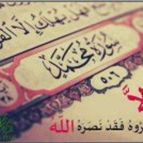 Ehab Yahia's avatar