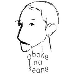 Obake_no_Keane