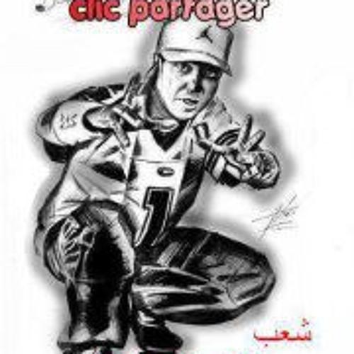 Mohamed Bouti's avatar