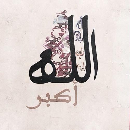 Ðɑłɑł Alsharif's avatar