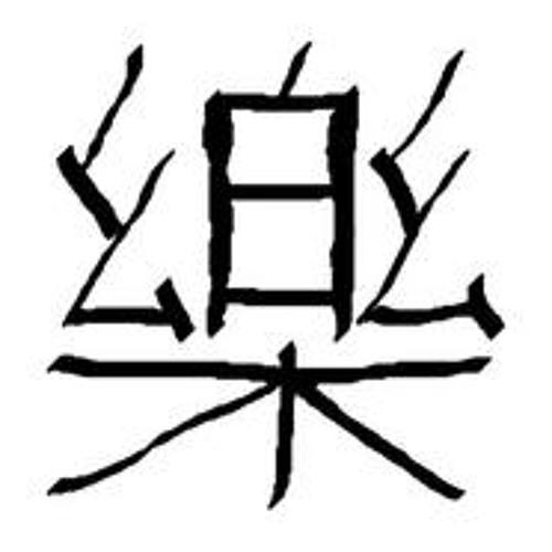 Yue (REFM)'s avatar