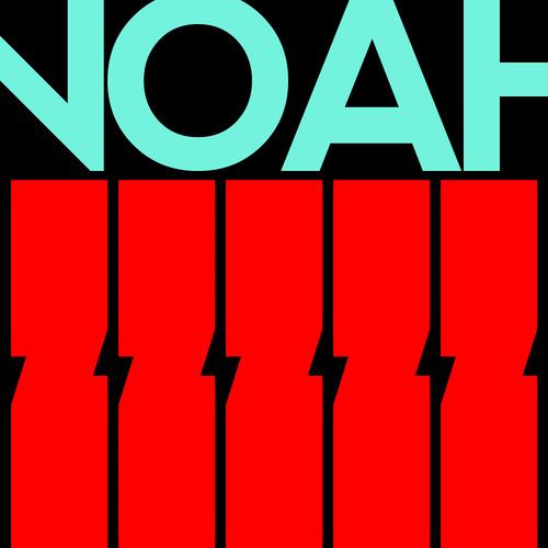 Noah $hepp's avatar