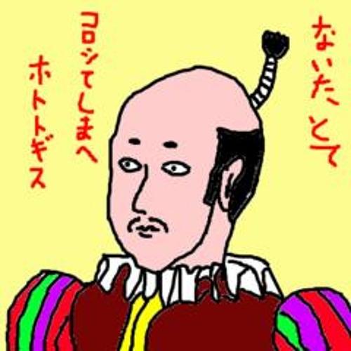 Taro Kubo's avatar