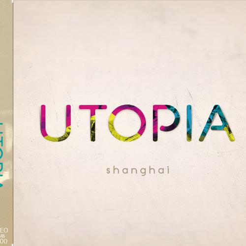 shanghaiweb's avatar