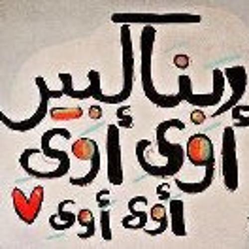Ebrahim Elkhadem's avatar
