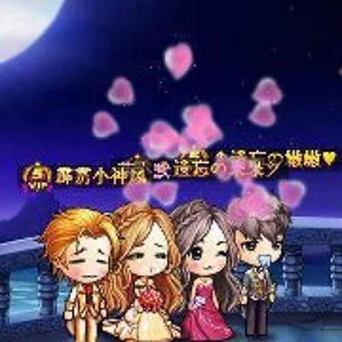 MoMo Jing's avatar