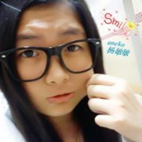 Aneko Yeoh's avatar