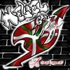 Neliel 6.4 - feat Norryko et porta - la bella y la bestia (( ces comme ça )) 2012 Portada del disco