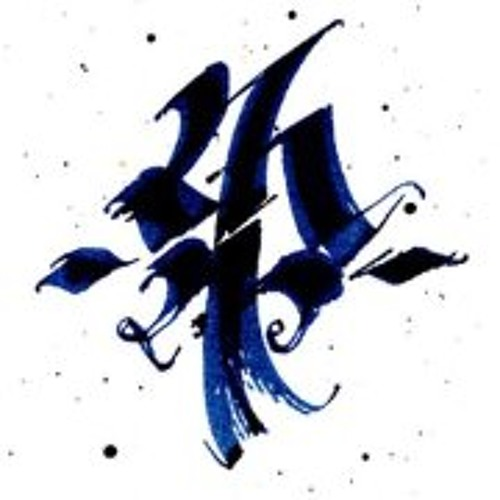 Morgen Montag's avatar