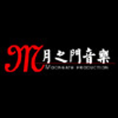 Shenxianzhuan rongyedimao