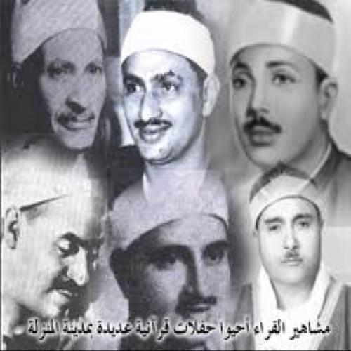 Al Quran's avatar
