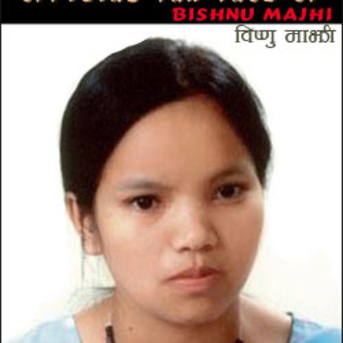 Bishnu Majhi विष्णु माझी's avatar