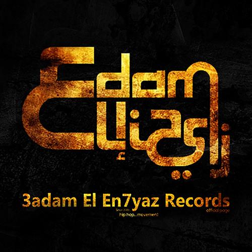 3adam El En7yaz Records's avatar