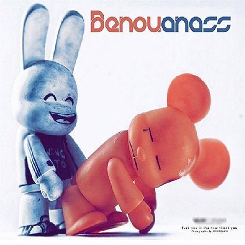 benouanass's avatar