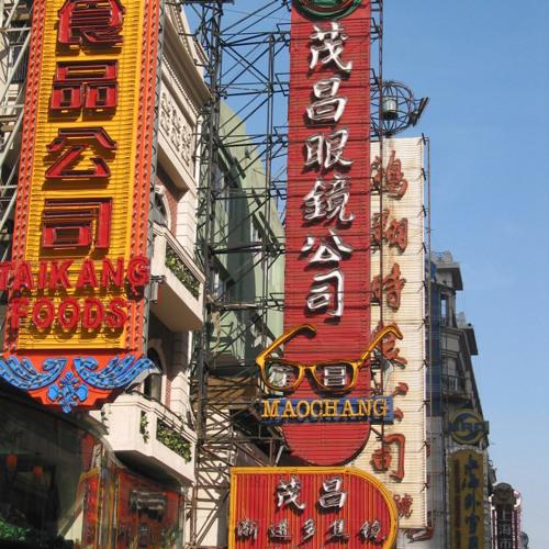 Shanghai Inc.'s avatar