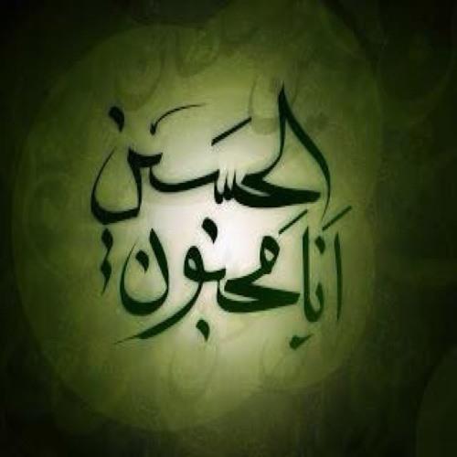 Asheqat Al Hussain's avatar
