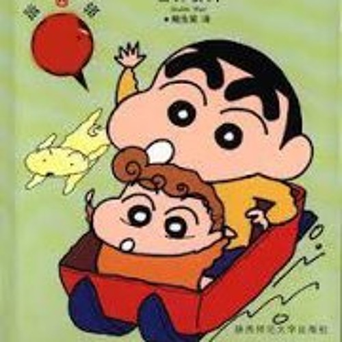 Ying Khor 1's avatar