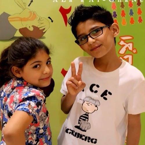 Sara Al-Ghanem's avatar