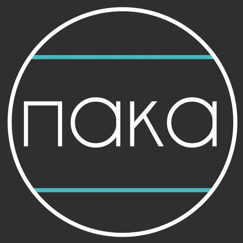 пaкa's avatar
