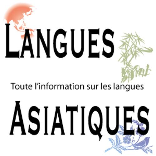 langues-asiatiques's avatar