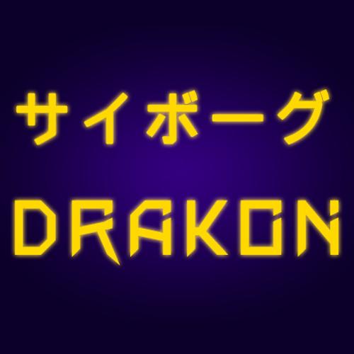 Saibogu's avatar