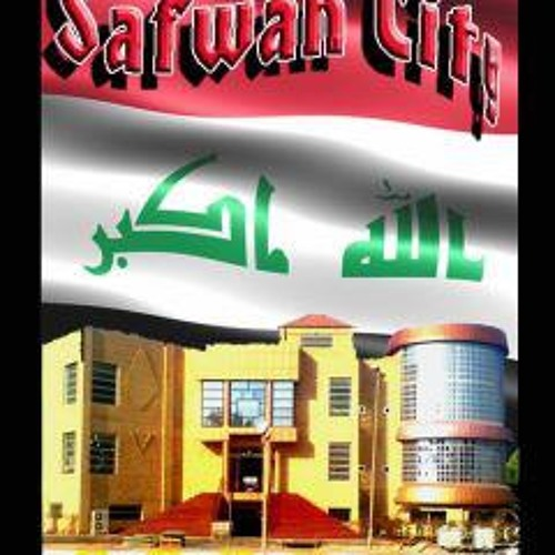 Safwan City's avatar