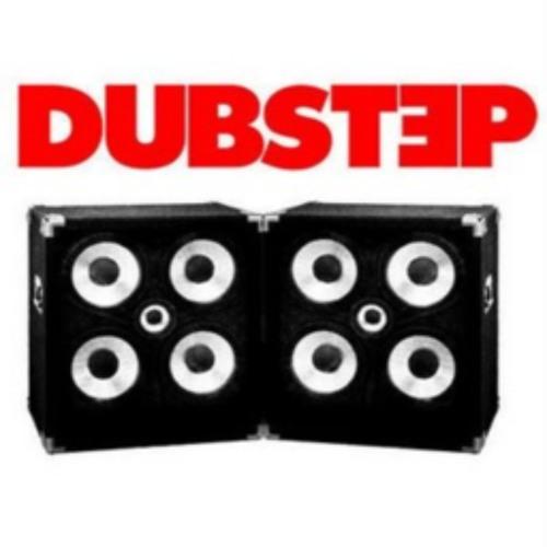 DJ FreakShooteR's avatar