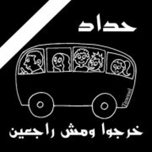 Mostafa Ahamed Kotb's avatar