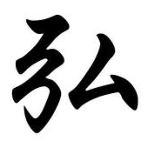 Hiroshi Oki's avatar