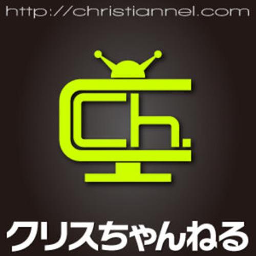 christiannel's avatar