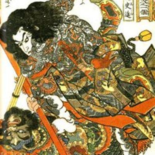 Shi Jin's avatar
