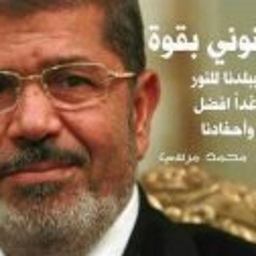 Ahmed Bakry Sleim's avatar