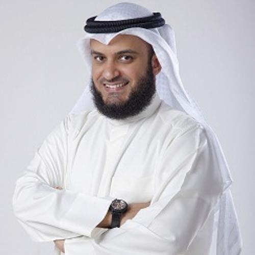 Radio _Quran's avatar