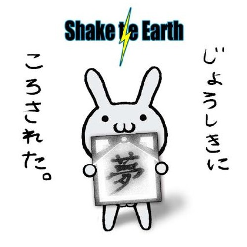ShaketheEarth's avatar