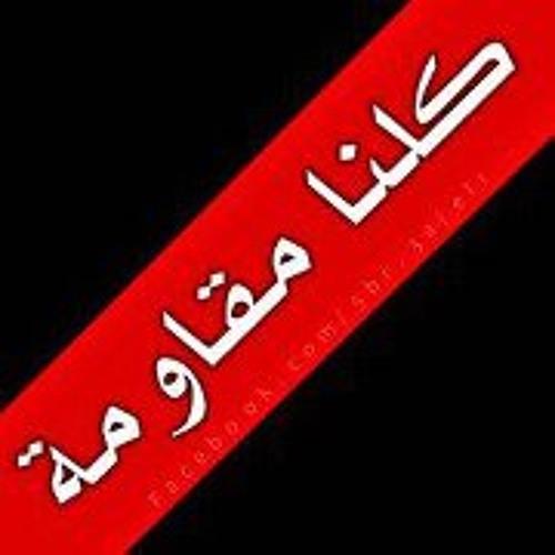 Gharib Errami's avatar
