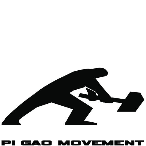 Pi Gao Movement's avatar