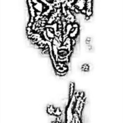 wolfsilvereye's avatar