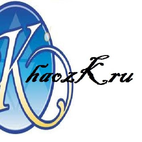 Freddie mac Devorre Tayla M Freestyle 2012 Khaoz Kru