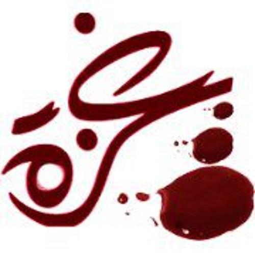 Abdelmonem Abuelezz's avatar